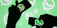 МалагIа пайда е зе доал «WhatsApp» яхача приложенех? - Сердало